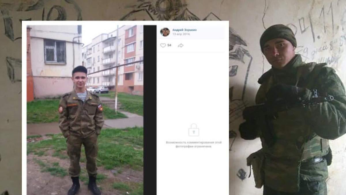 Разоблачил себя сам: волонтеры обнаружили российского разведчика через соцсети