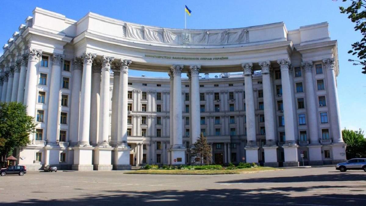Україна викликає свого посла з Мінська для консультацій