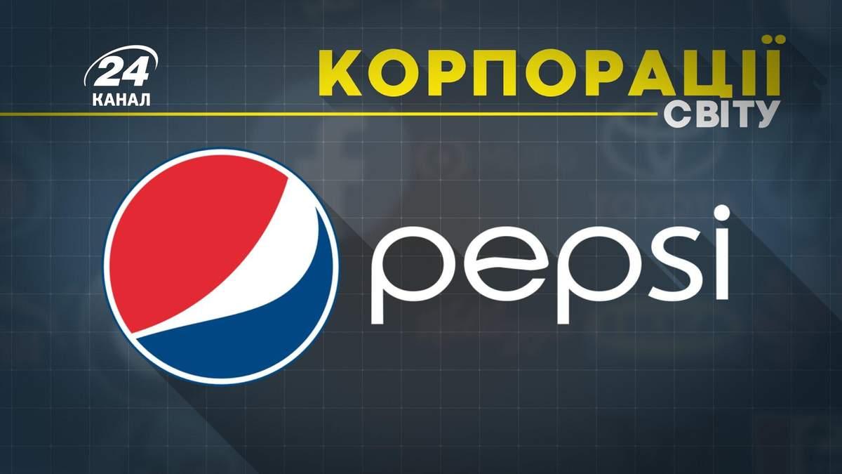 Компания PepsiCo