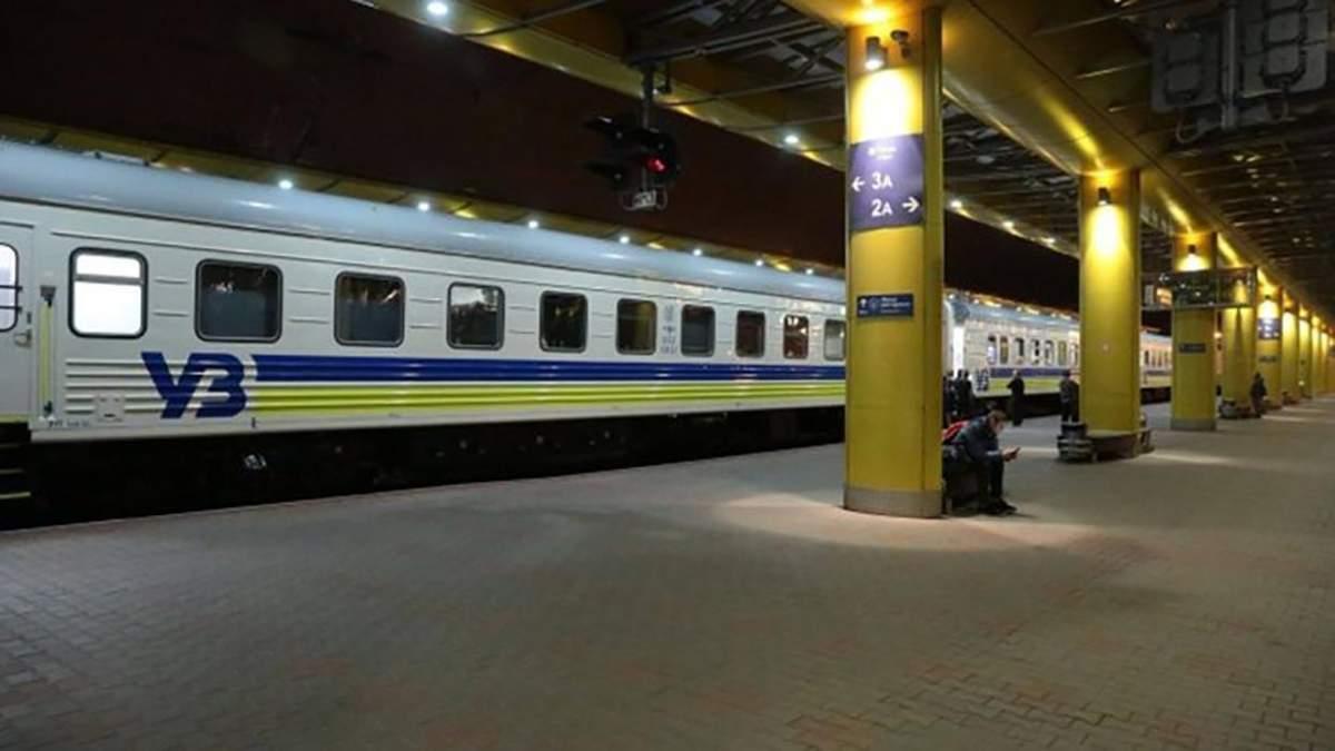 Ко Дню Независимости Укрзализныця запустит дополнительные поезда