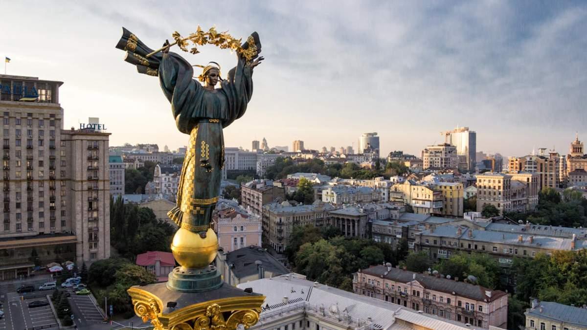 Мероприятия на День Независимости 2020: программа – Киев, Львов, Одесса, Харьков