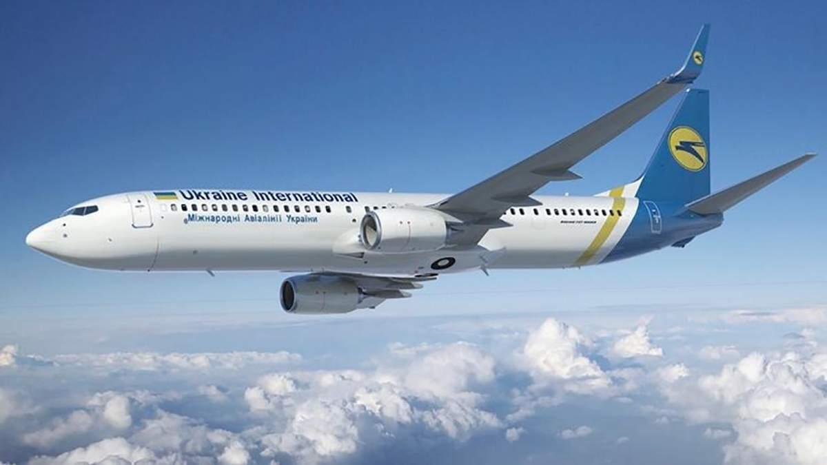 Рейсы МАУ осенью 2020: список направлений, куда будет летать МАУ
