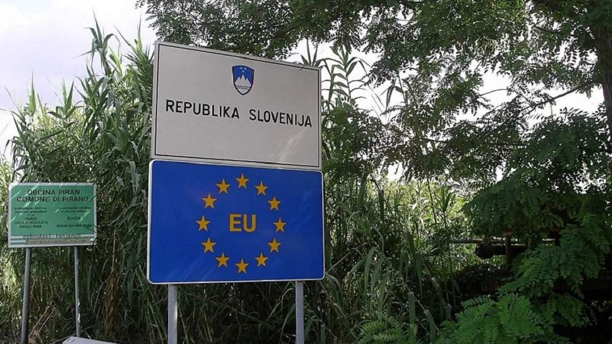 Словенія внесла Україну в червону зону з 21.08.2020