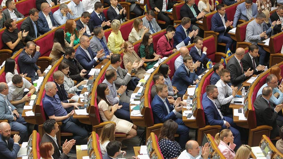 Рейтинг партий Украины за август 2020: за кого сейчас большинство