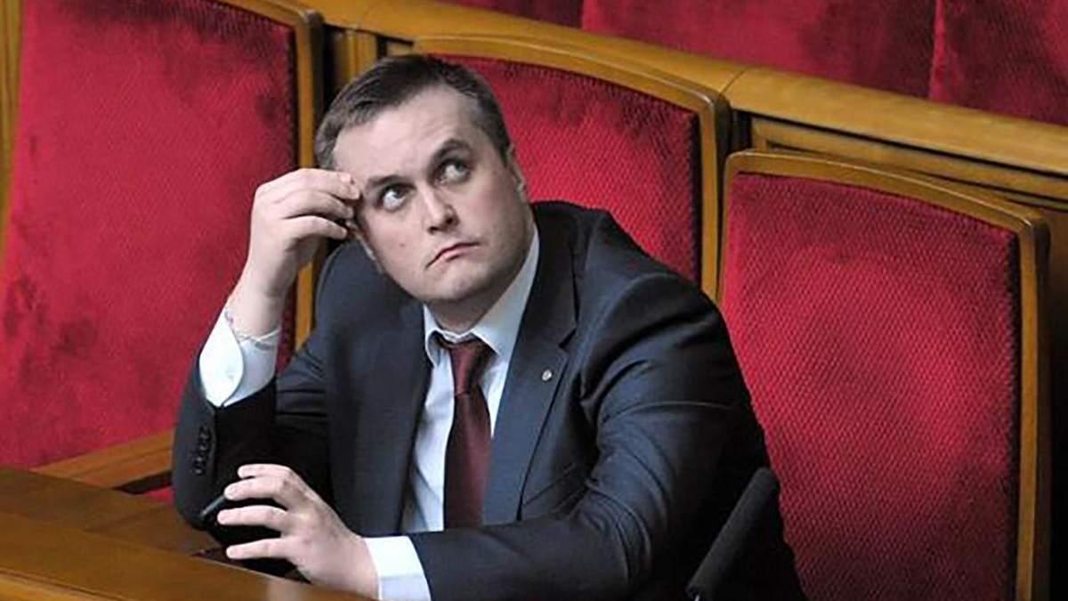 Назар Холодницький: біографія голови САП та скандали