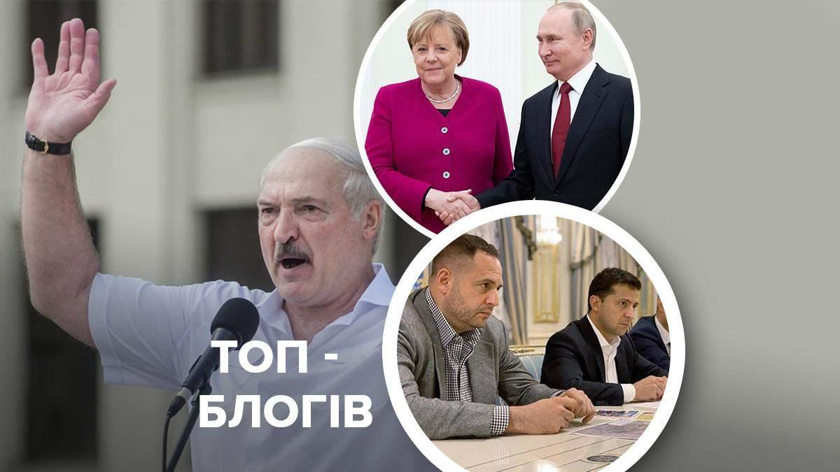 Зрада в Офісі президента, остаточне фіаско Лукашенка та майбутнє Білорусі: блоги тижня