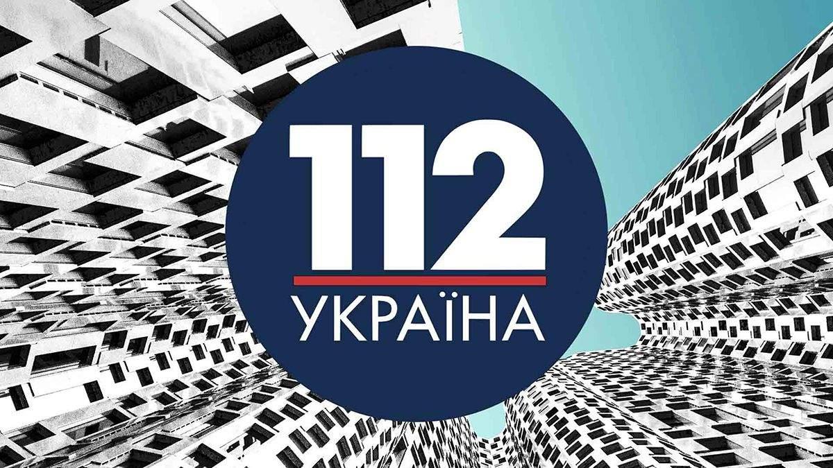 Нацрада перевірить 112 канал через вислови Симоненка про війну