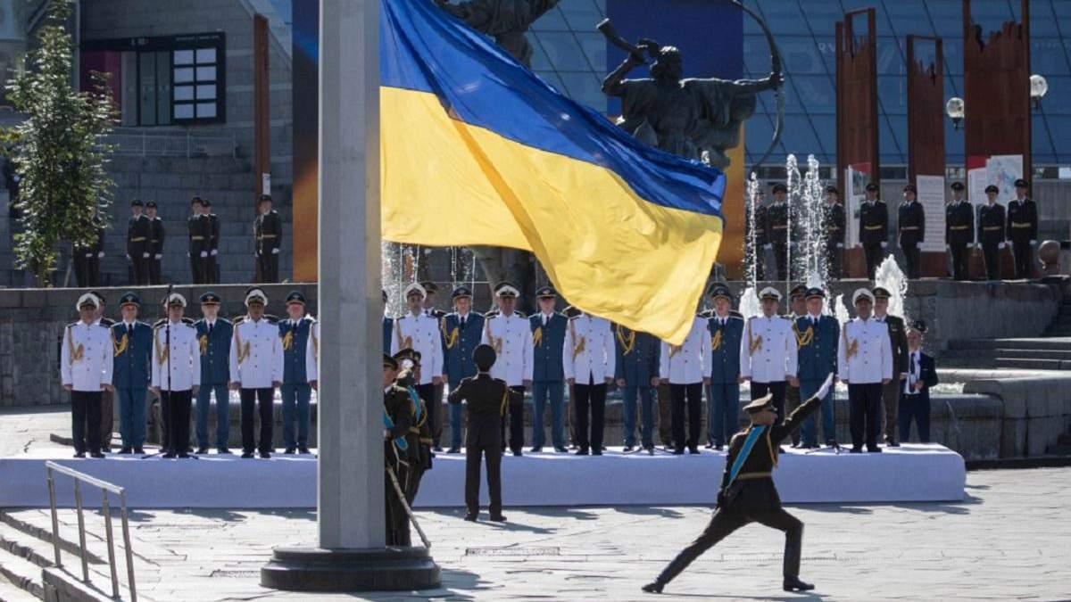 День Независимости 2020, Киев: смотреть онлайн – трансляция дня