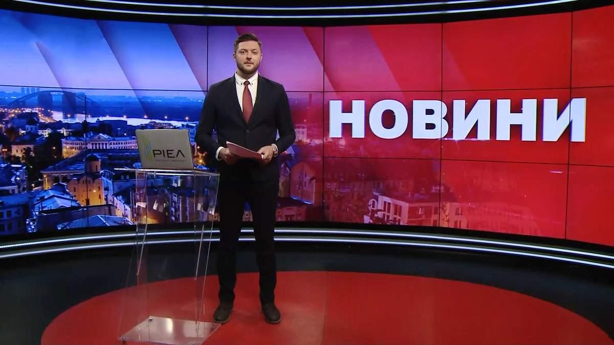 Підсумковий випуск новин за 22:00: Справа АМКУ проти Roshen. Лукашенко звинуватив США