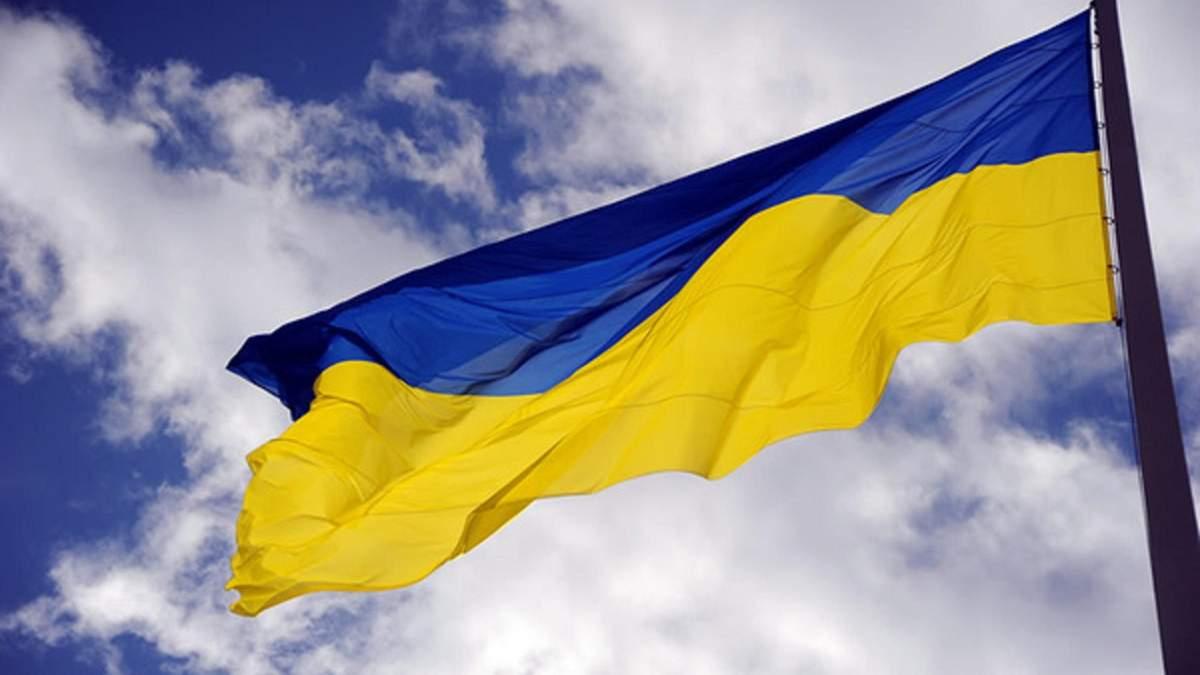 Прапор має значення: Українські політики привітали з Днем Державного стяга
