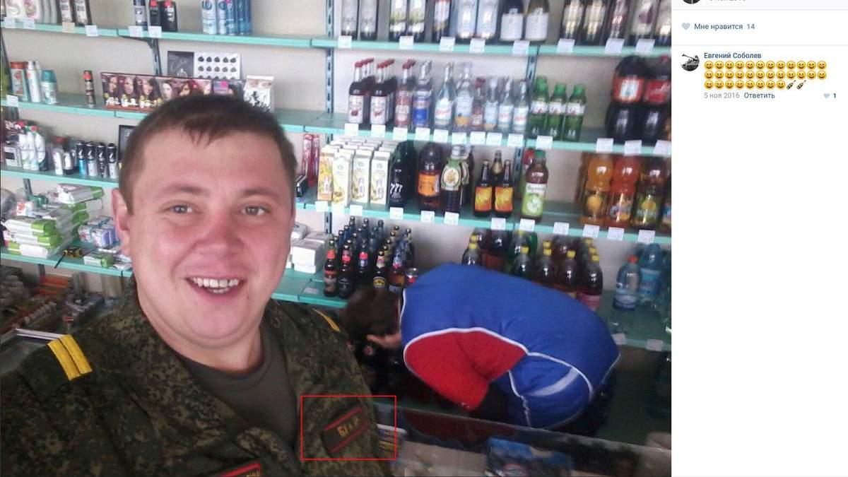 """Хотел славы """"их там нет"""": российский сержант симулировал командировку на Донбасс"""