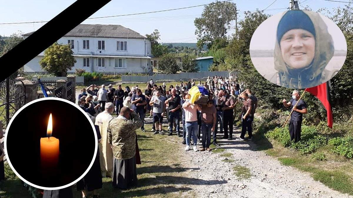 На Донбасі загинув старший лейтенант Володимир Рудик: усі деталі