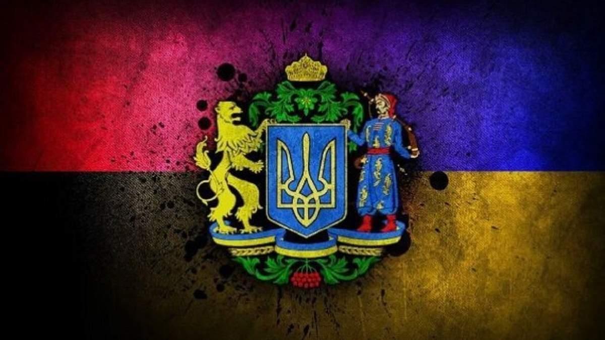 Кабмин проведет конкурс на лучший эскиз большого Государственного Герба Украины: что известно