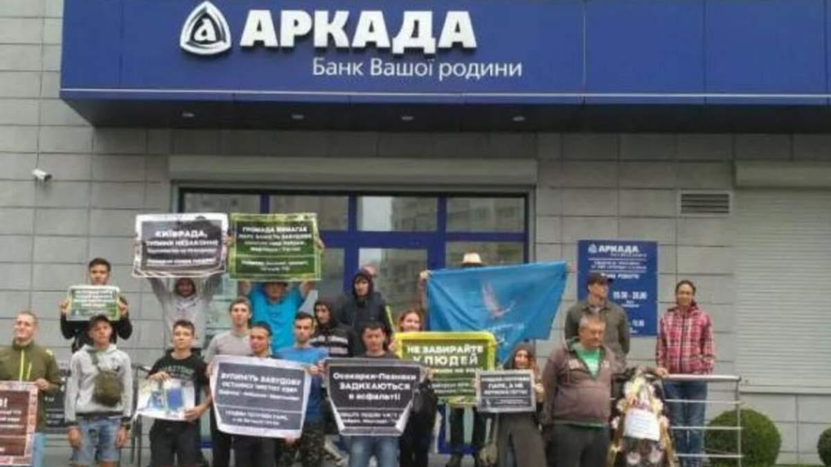 """Банк """"Аркада"""" визнали неплатоспроможним"""