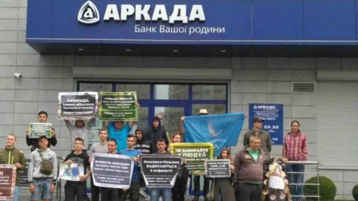 "Банк ""Аркада"" признали неплатежеспособным"