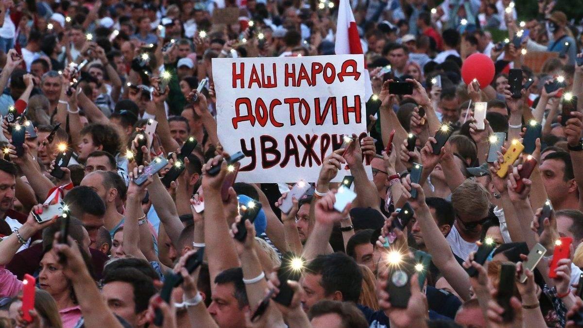 """""""Совок"""" іде в минуле: коли Росія буде протестувати, як Білорусь?"""