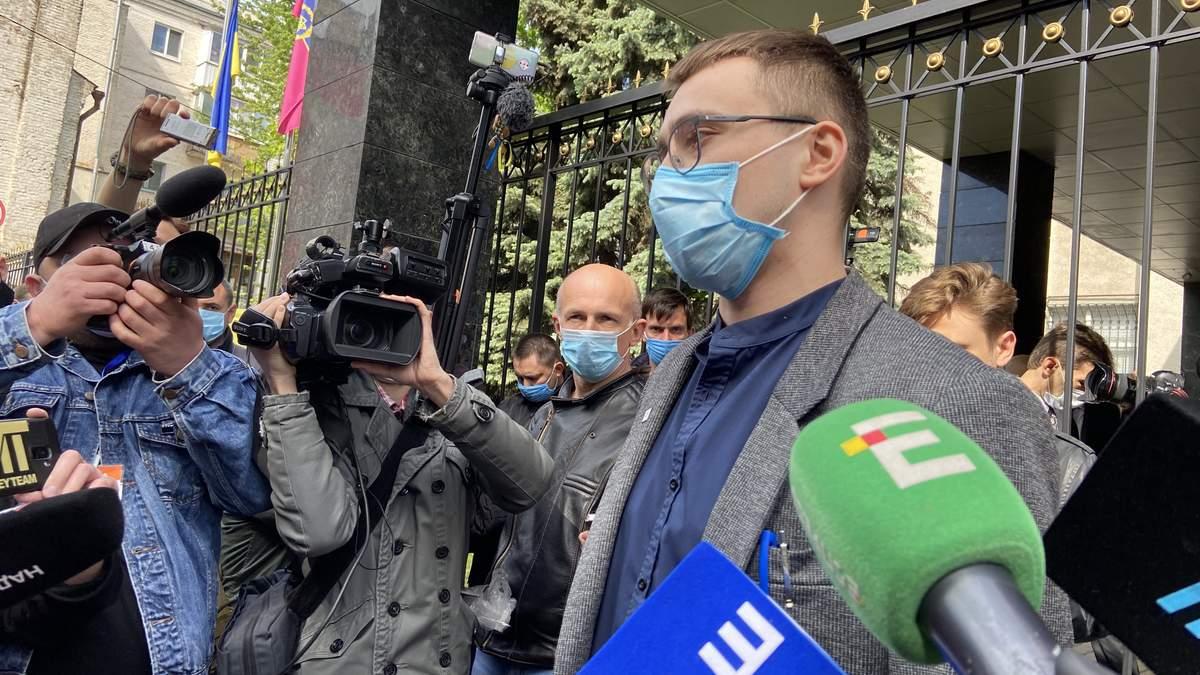 Стерненко заявив, що звернеться по матеріальну компенсацію