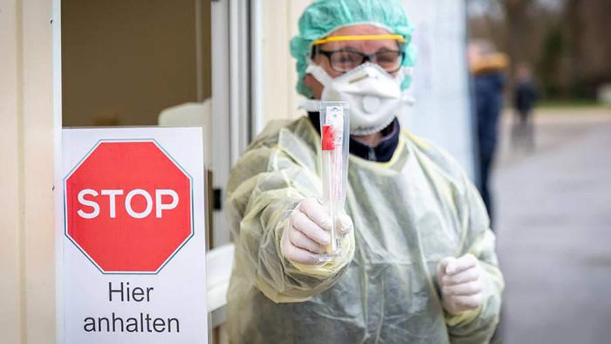 COVID-19 у Німеччині: правила змінили