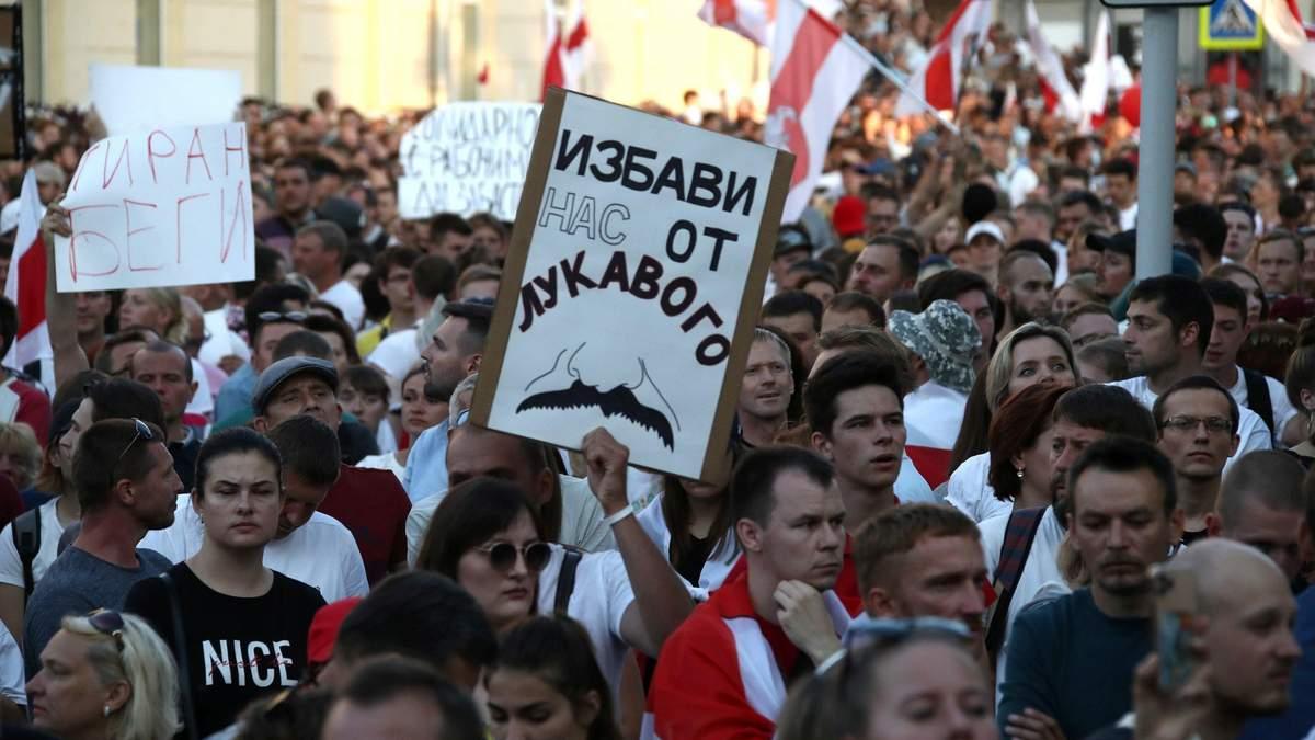 Новини Білорусі, протести 27 серпня 2020: відео, що відбувається