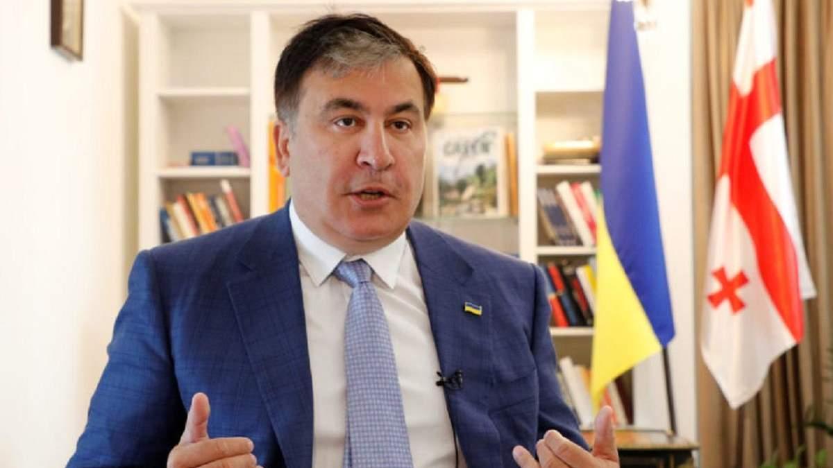 Саакашвілі вибачився перед грузинами та оголосив про своє повернення
