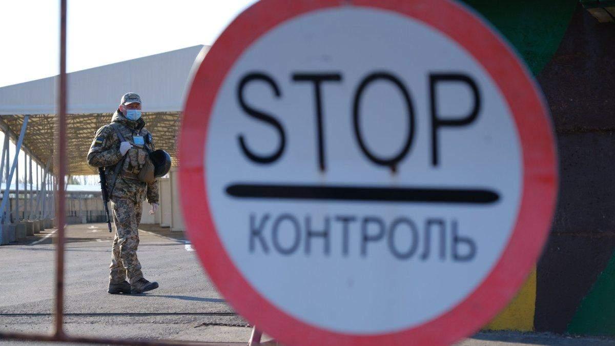 Карантин - навіщо Україна закрила в'їзд для іноземців - 24 Канал