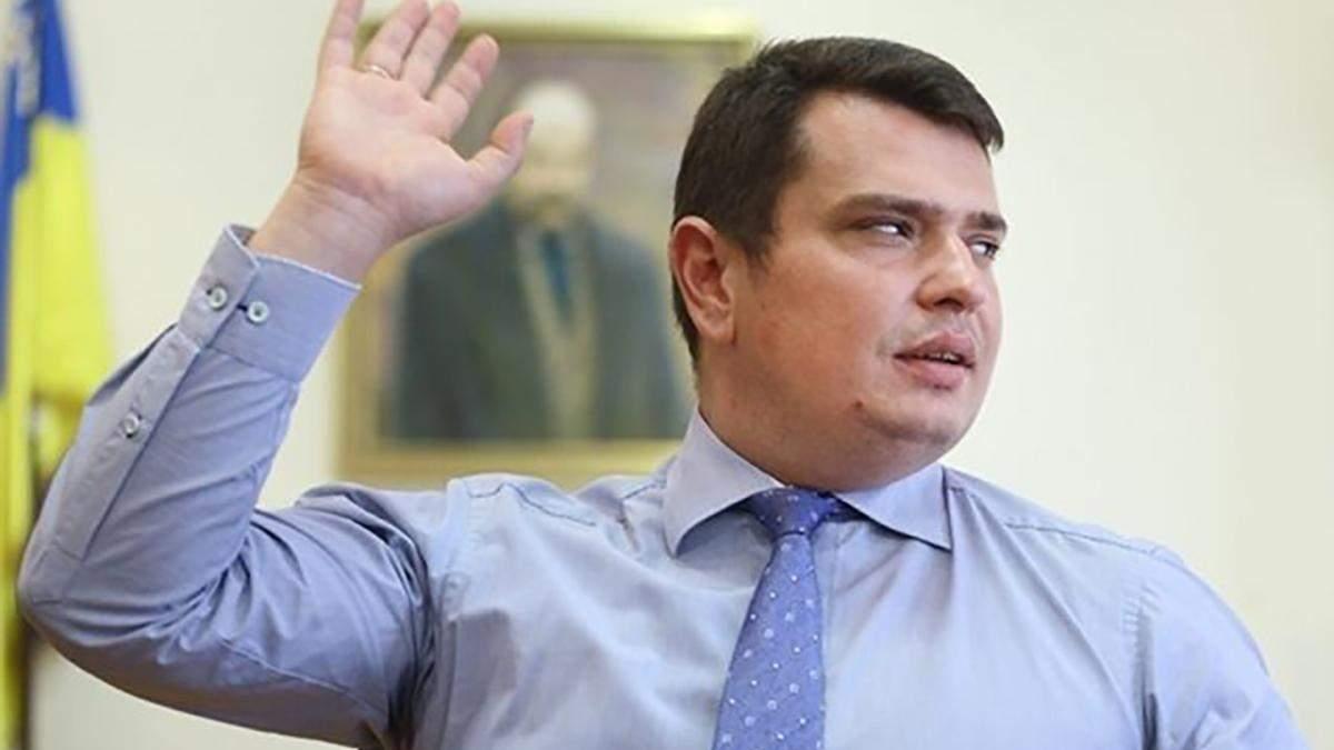 КСУ визнав неконституційним призначення Ситника главою НАБУ