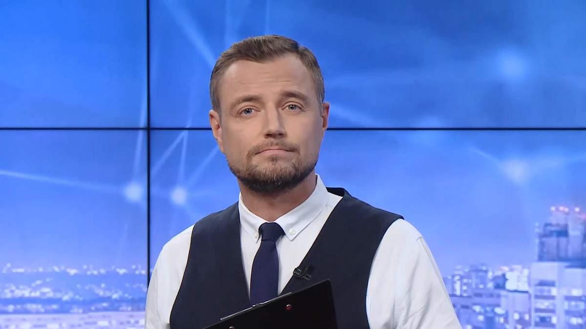 """Pro новини: СБУ """"прикрила"""" B2B Jewelry. Італіський сценарій COVID-19 в Україні"""