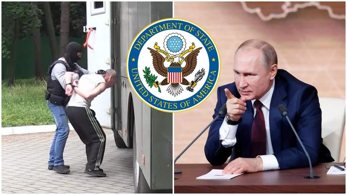 У США жорстко відреагували на заяву Путіна про вагнерівців – 24 канал