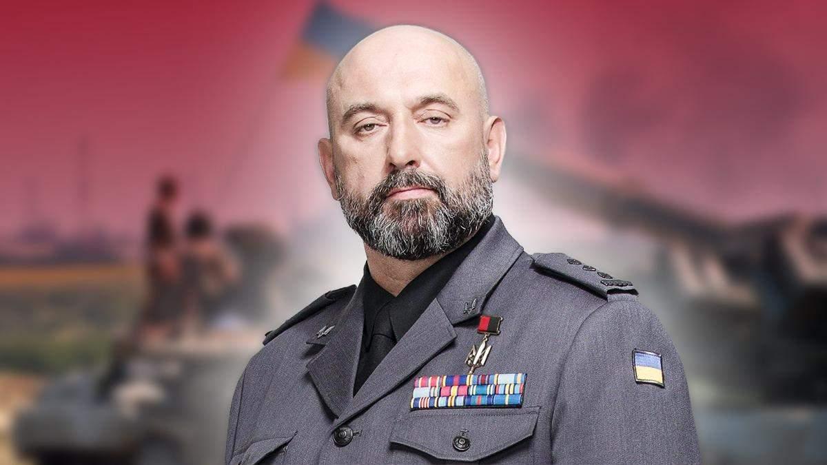 Сергій Кривонос про протидію російській агресії