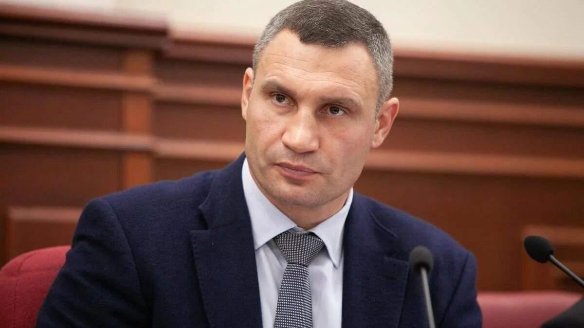 Кличко сподівається переграти Зеленського на виборах президента, – експерт