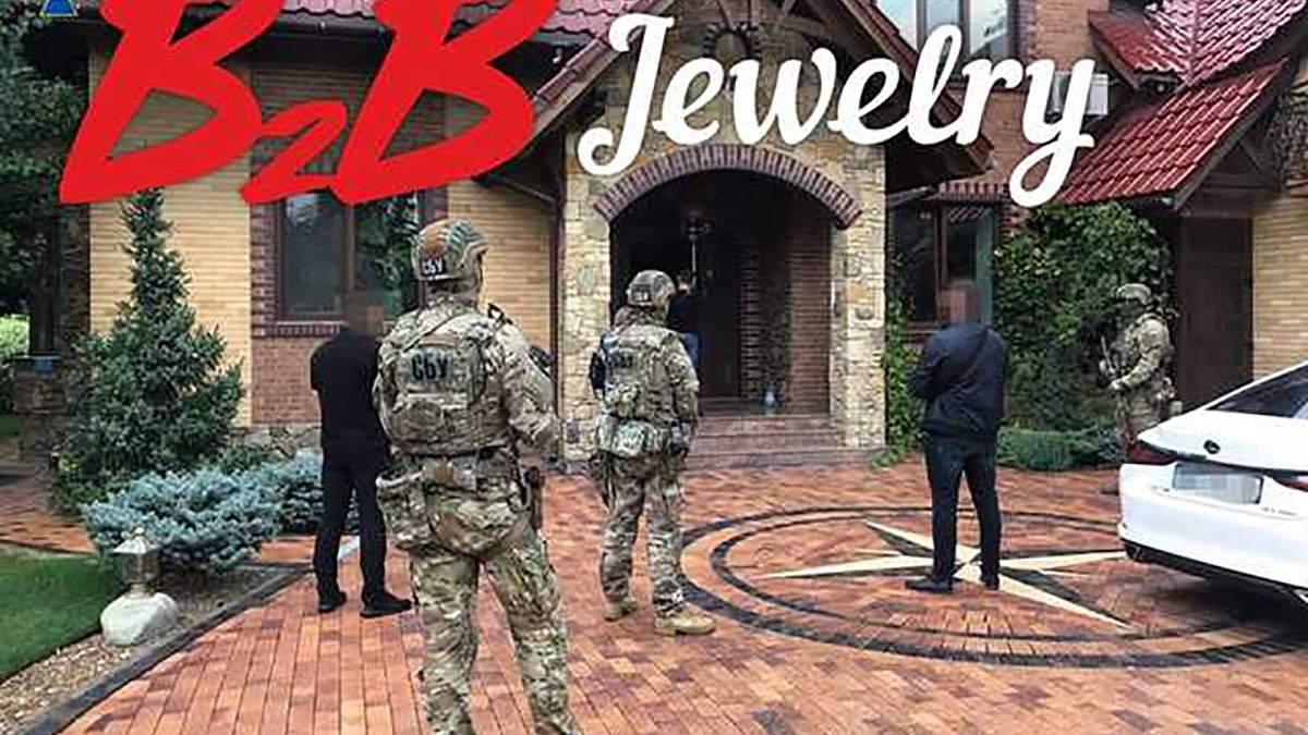 B2B Jewelry: чи зможуть українці повернути свої гроші