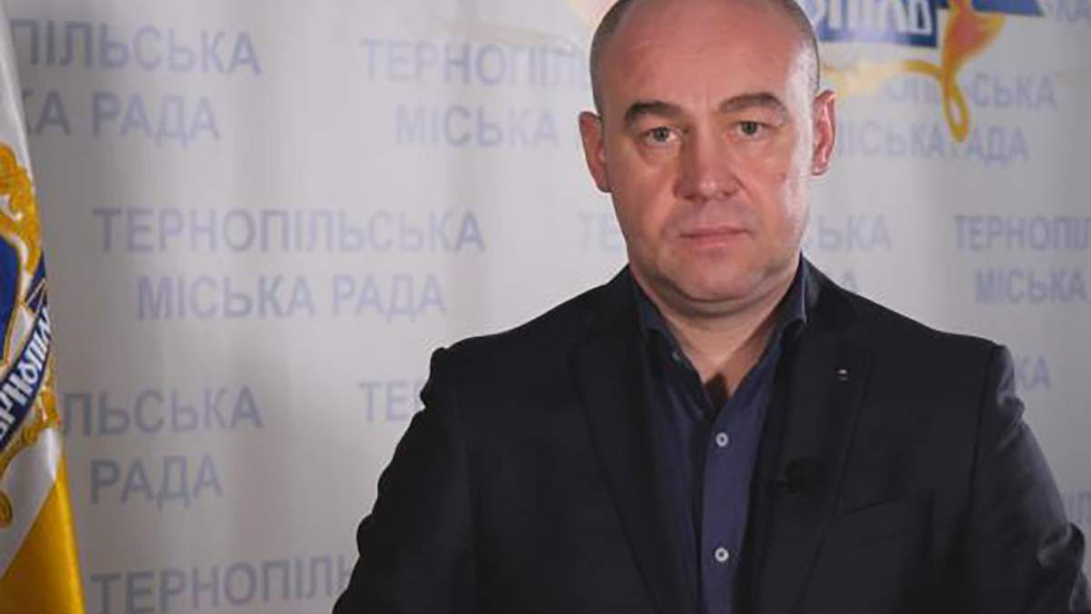 Коронавірус у мера Тернополя Сергія Надала: що відомо