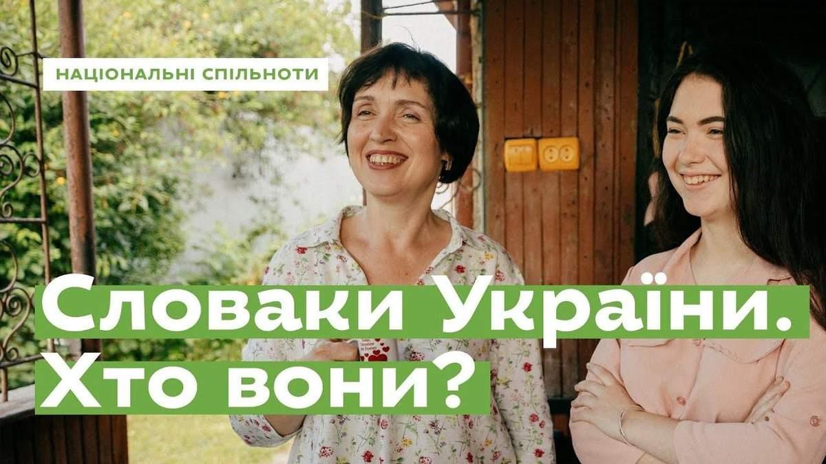 Ukraїner показав життя словаків Закарпаття