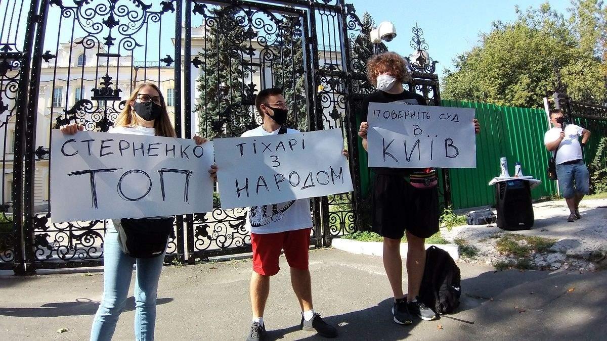 Активисты пикетировали Верховный Суд: требовали перенести дело Стерненко в Киев – фото