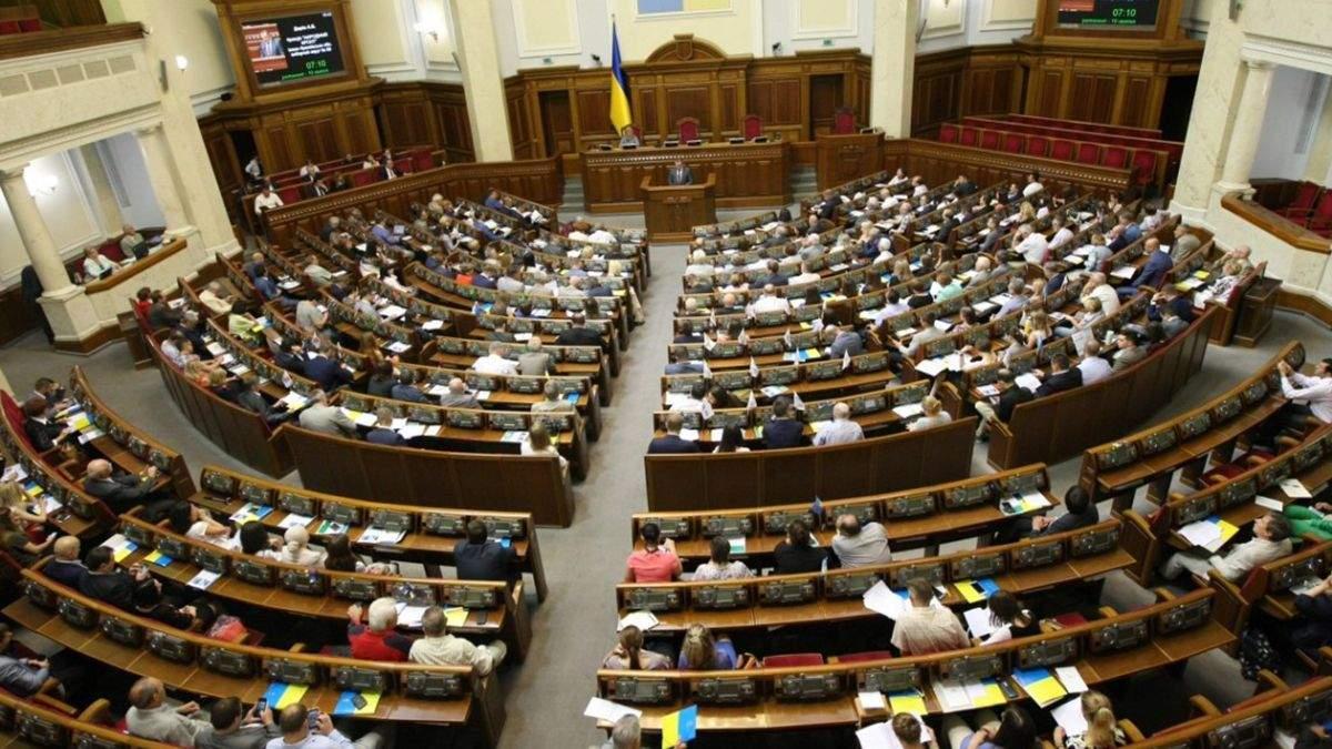 Питання Донбасу, зменшення числа нардепів, референдум: що розгляне Рада на новій сесії