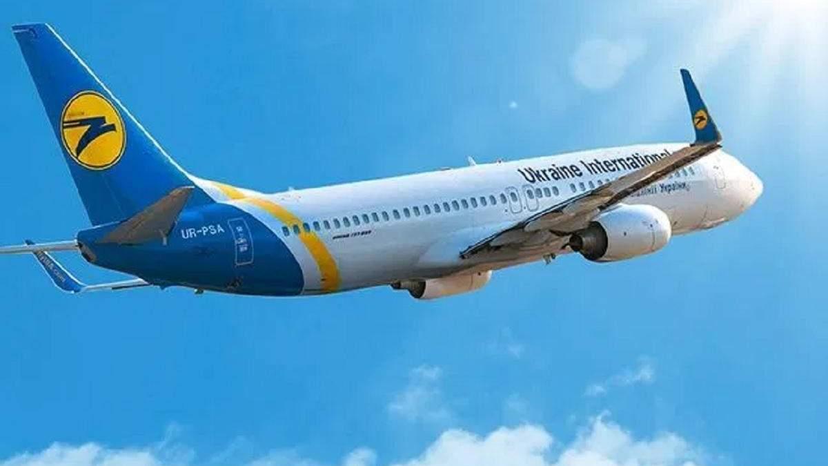 МАУ змінила розклад рейсів через заборону на в'їзд іноземців