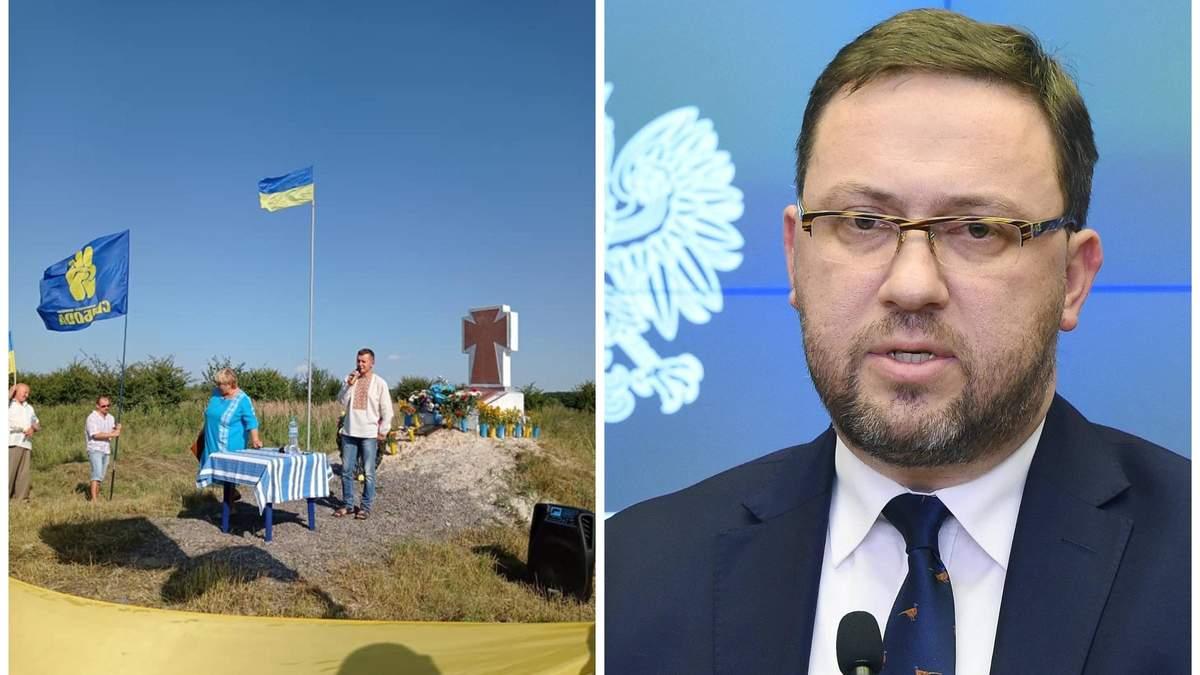Бандити з Армії Крайової: посол Польщі в Україні обурився відкриттям меморіальної таблиці на Львівщині