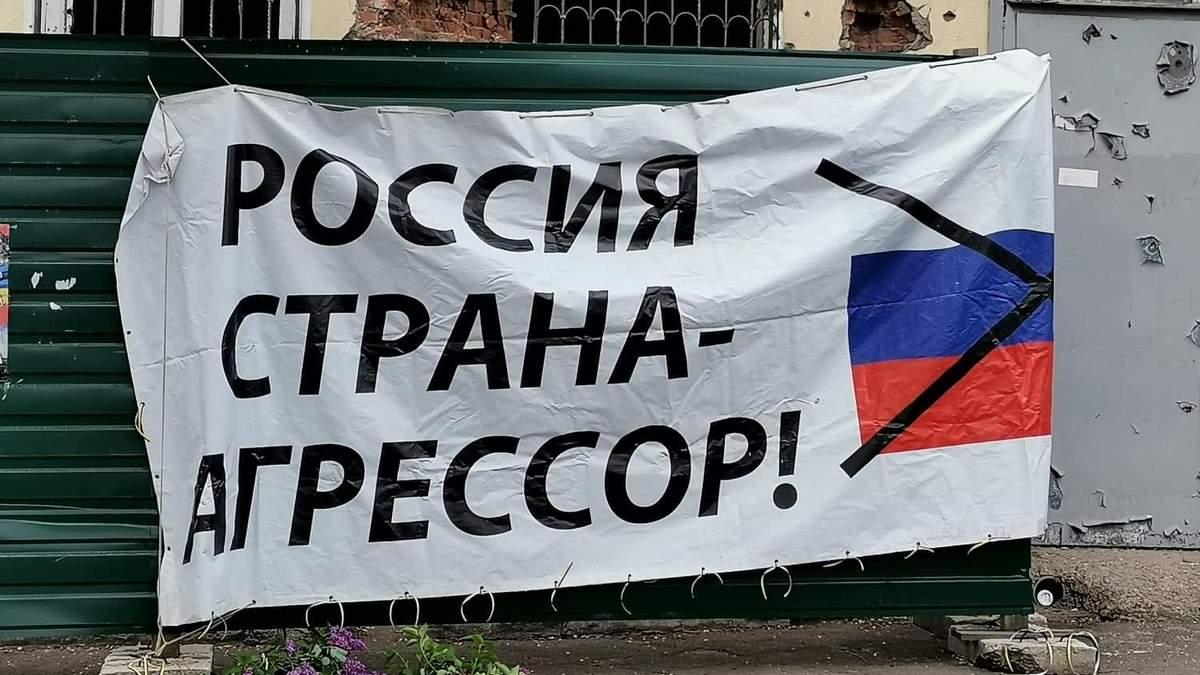 Росія завжди є частиною проблеми: Естонія нагадала про допомогу Кремля в Україні та Сирії