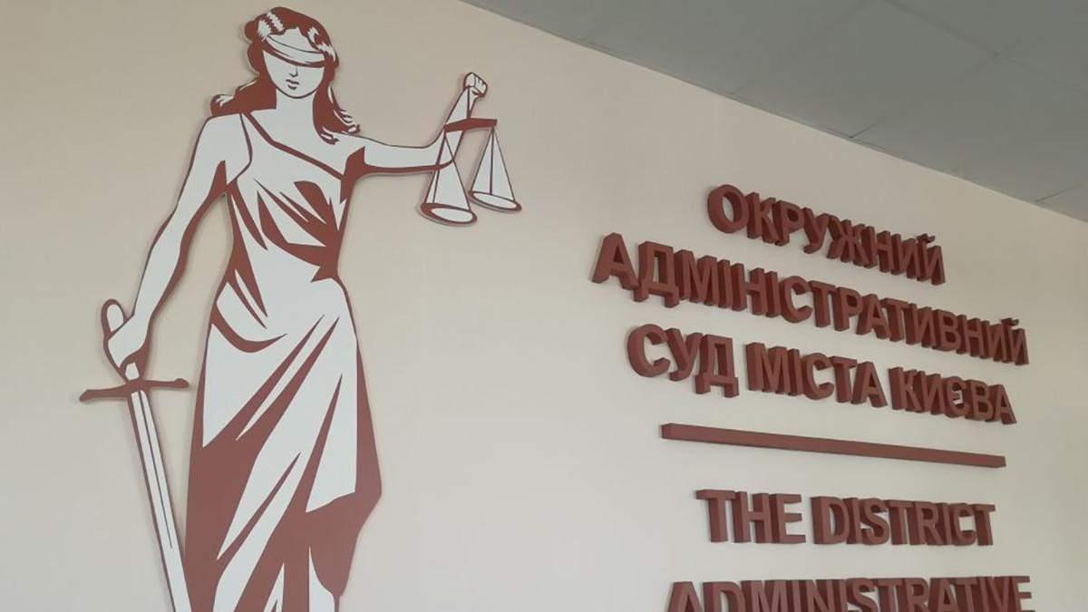 Справа Київського окружного адмінсуду: слідом за Вовком ВРП відмовилась відсторонити його заступника Аблова тащечотирьох суддів