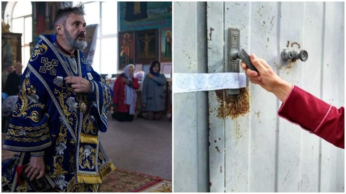 ЄСПЛ ухвалив рішення за позовами ПЦУ до Росії щодо храмів у Криму