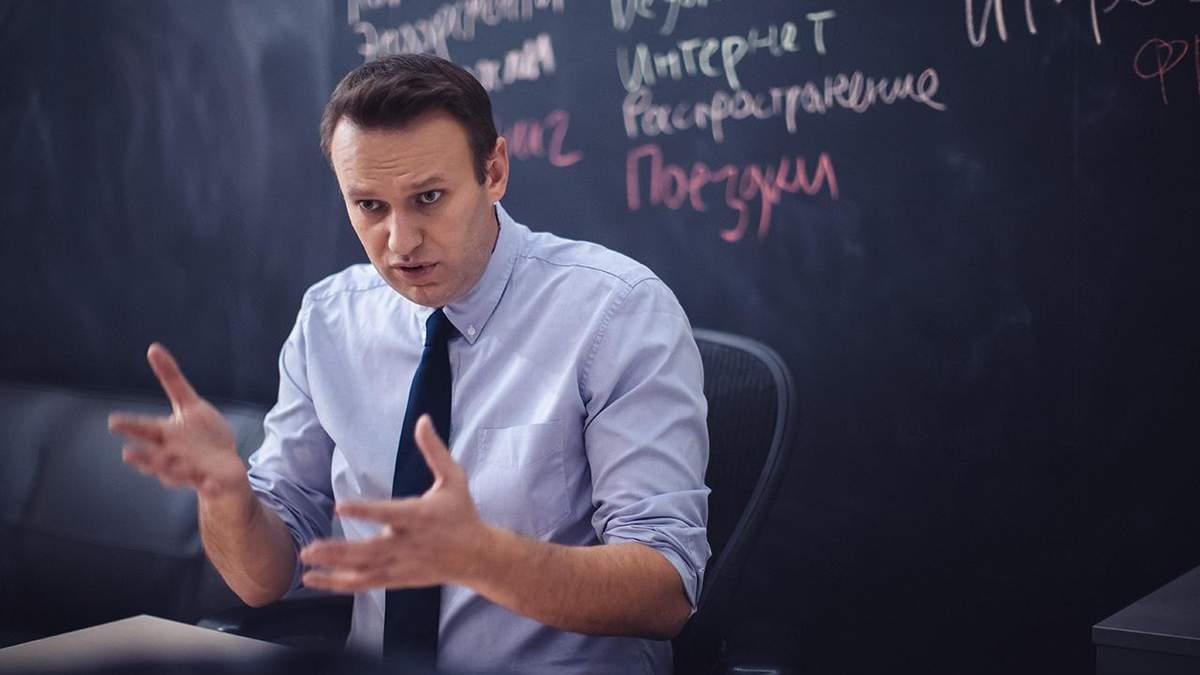 Отруєння Навального: Росія просить ФРН надати результати аналізів