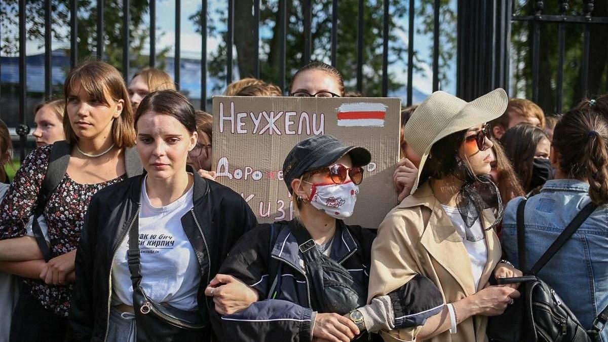 Білорусь 5 вересня 2020: новини, відео протестів сьогодні