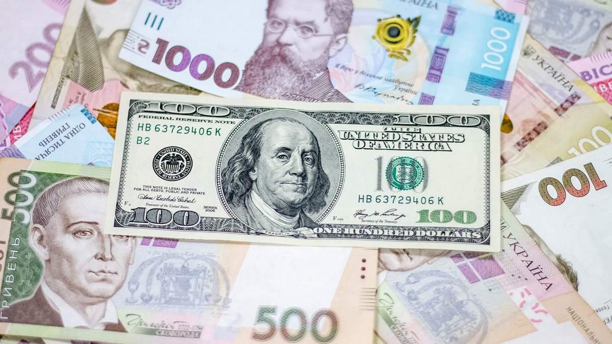 Курс долара, євро – курс валют НБУ на сьогодні 4 вересня 2020