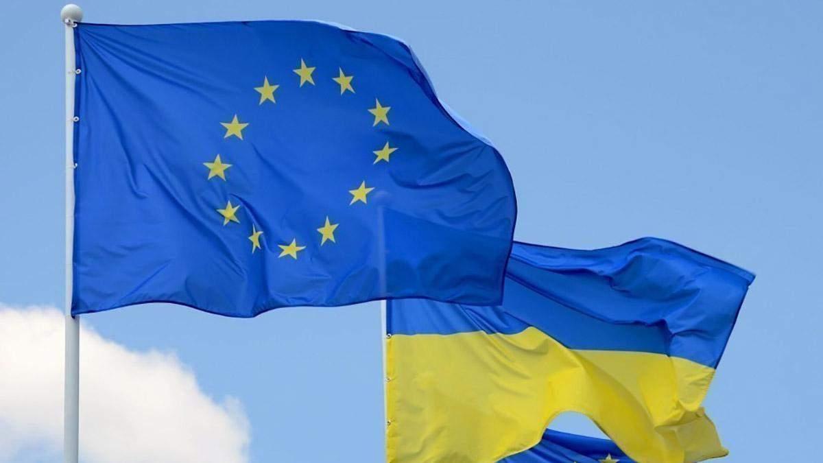 В Україні створять новий орган для виконання Угоди про асоціацію з ЄС