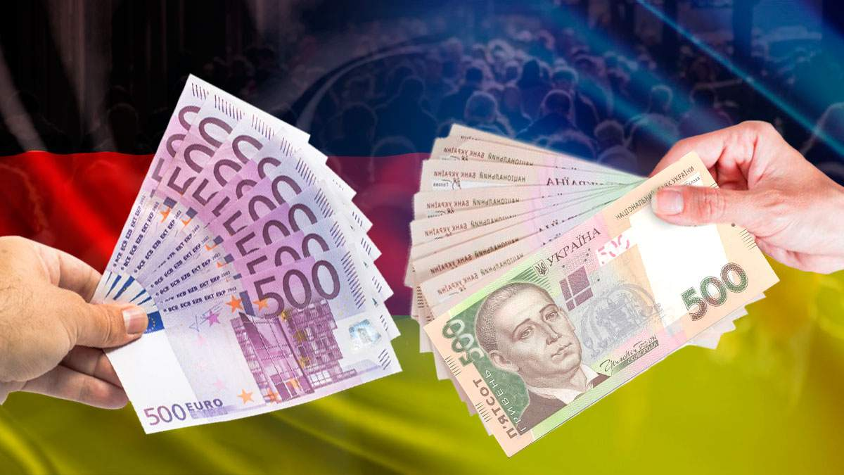 Зарплата в Німеччині, пенсії, ВВП у 2020 на фоні з Україною