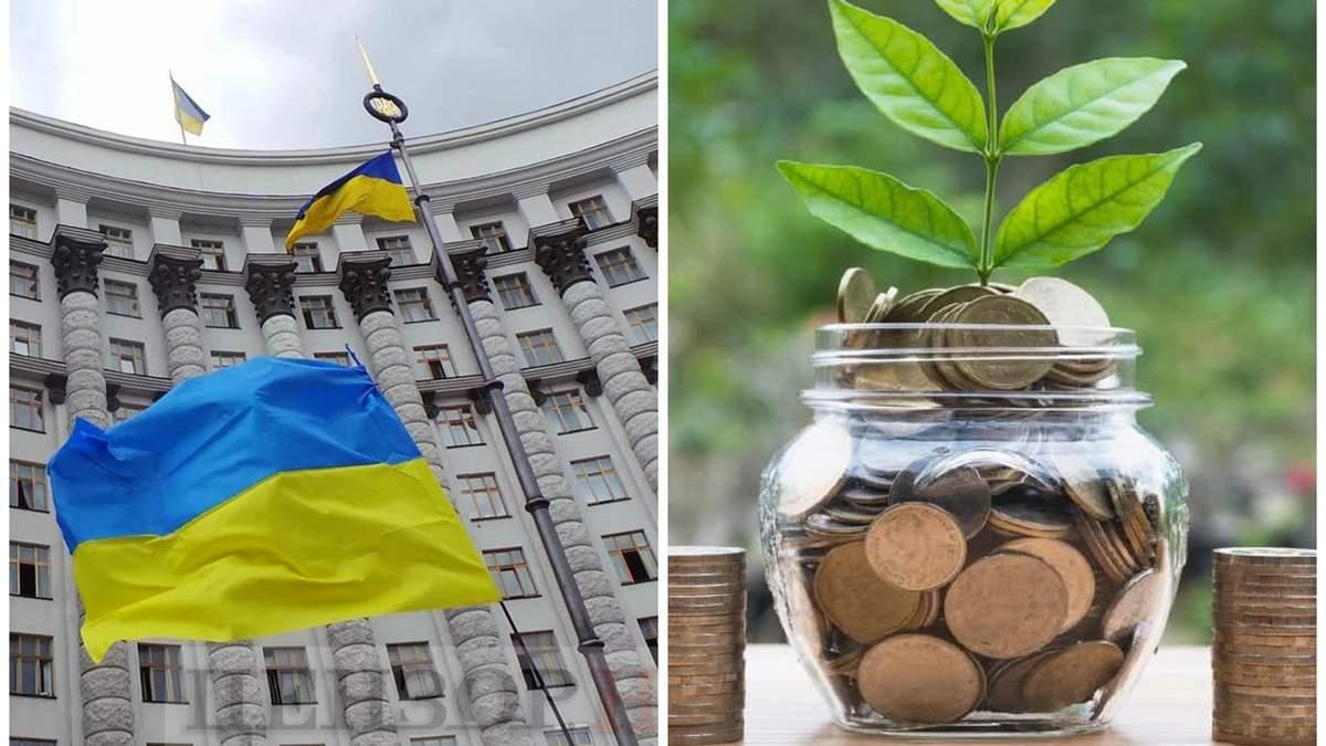 Уряд схвалив нову стратегію реформування держбанків: деталі