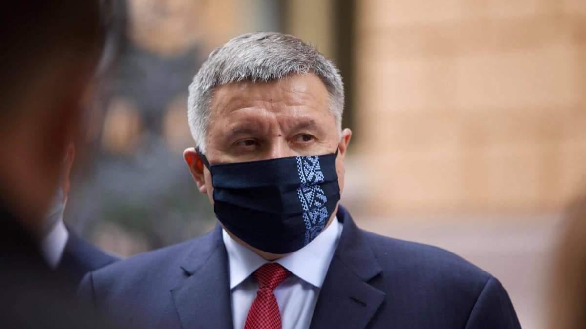 Ставлення українців до глав правоохоронних органів: опитування 2020