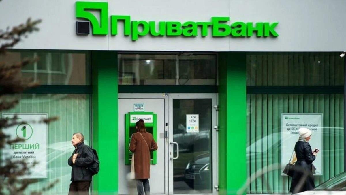 Приватбанк програв братам Суркісам майже 10 мільярдів гривень