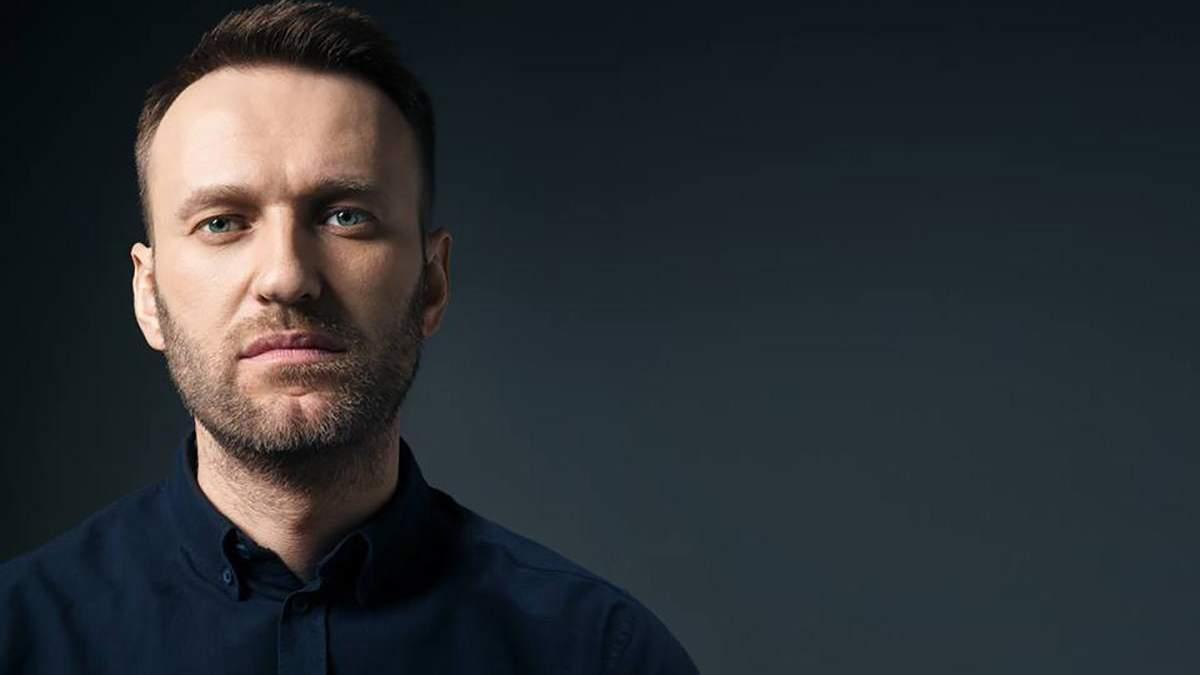 Отруєння Навального