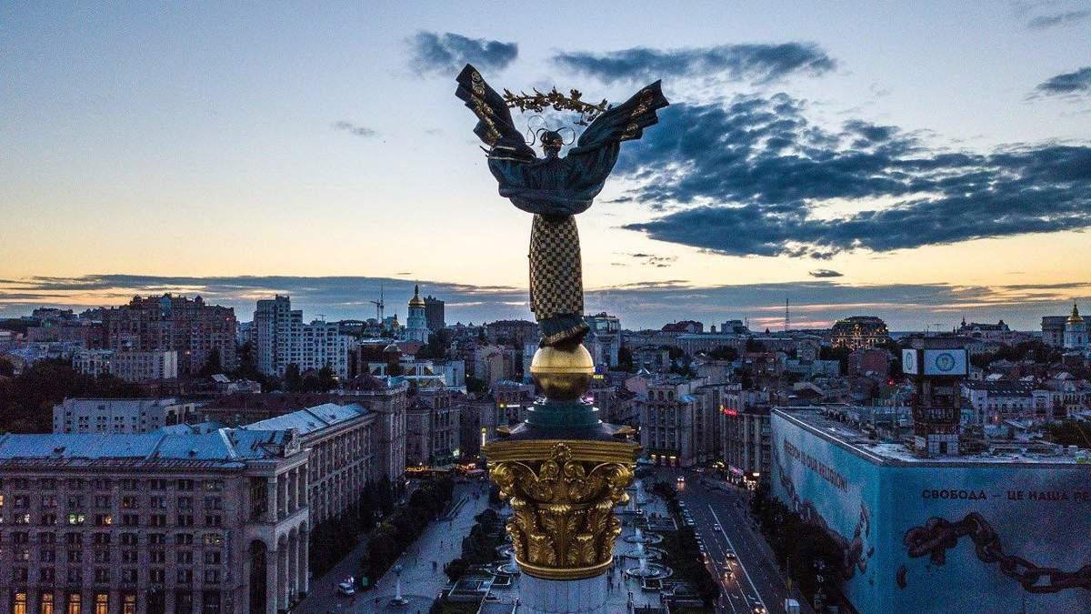 New York Post назвав Київ Росією: фото